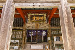 鰐淵寺の写真素材 [FYI04916562]