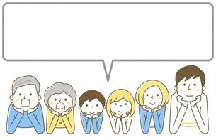 家族 三世代 ふきだしのイラスト素材 [FYI04916675]