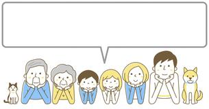 家族 三世代 ふきだしのイラスト素材 [FYI04916676]
