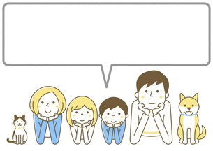 家族 二世代 ふきだしのイラスト素材 [FYI04916678]