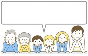 家族 三世代 ふきだしのイラスト素材 [FYI04916679]