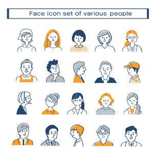 さまざまな働く人々 バストアップ セットのイラスト素材 [FYI04917643]