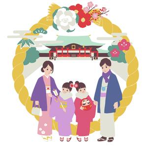 家族で初詣のイラスト素材 [FYI04918078]