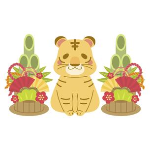 かわいい虎の年賀状素材 2022年 年賀状 寅年のイラスト素材 [FYI04919516]