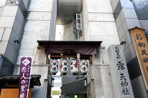 露天神社(お初天神)の写真素材 [FYI04919523]