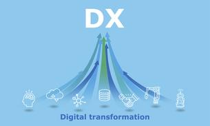DX、デジタルトランスフォーメーションのイラストイメージのイラスト素材 [FYI04919766]