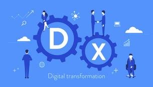 DX、デジタルトランスフォーメーションのイラストイメージ、歯車とビジネスパーソンのイラスト素材 [FYI04919767]