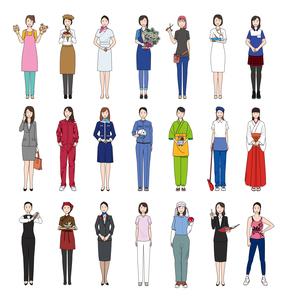 いろいろな職業の女性のイラスト素材 [FYI04920243]