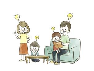 ひらめいている4人家族-水彩のイラスト素材 [FYI04920763]