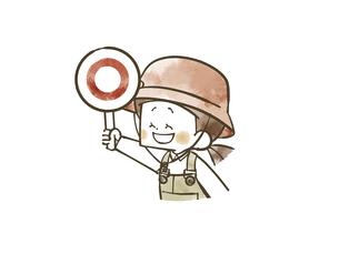 マルの札を掲げるアウトドアウェアの女の子のイラスト素材 [FYI04920865]