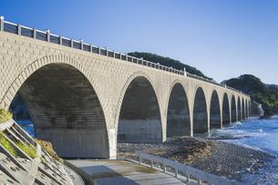 甑島 鹿の子大橋の写真素材 [FYI04920906]