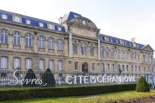 セーヴル陶磁器美術館 Musée de Sèvres (フランス、パリ郊外のセーブル)の写真素材 [FYI04921005]
