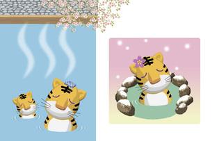 寅、虎、とら年年賀状イラスト ゆっくりほんわか温泉でお正月のイラスト素材 [FYI04921256]