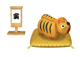 寅、虎、とら年年賀状イラスト 縁起物のトラ土鈴のイラスト素材 [FYI04921262]