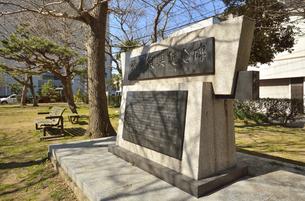 戦災復興記念碑の写真素材 [FYI04924590]