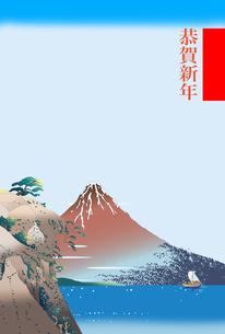 浮世絵赤富士と岸壁の松の年賀テンプレートのイラスト素材 [FYI04925747]
