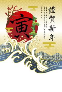 浮世絵風の年賀状素材 2022年 年賀状 寅年のイラスト素材 [FYI04926283]