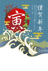浮世絵風の年賀状素材 2022年 年賀状 寅年のイラスト素材 [FYI04926285]