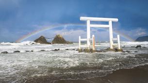 奇跡の虹の写真素材 [FYI04926511]