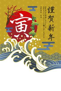 浮世絵風の年賀状素材 2022年 年賀状 寅年のイラスト素材 [FYI04926521]