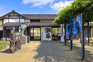 茨城県 潮来遊覧船待合所の写真素材 [FYI04928299]