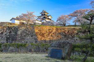 福島県 白河皆既日食の碑の写真素材 [FYI04928477]
