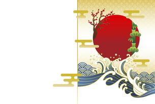 浮世絵風の年賀状のベクター素材 2022年 年賀状のイラスト素材 [FYI04928653]