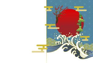 浮世絵風の年賀状のベクター素材 2022年 年賀状のイラスト素材 [FYI04928654]