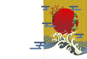 浮世絵風の年賀状のベクター素材 2022年 年賀状のイラスト素材 [FYI04928655]
