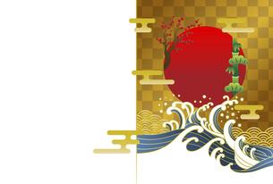 浮世絵風の年賀状のベクター素材 2022年 年賀状のイラスト素材 [FYI04928656]