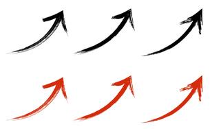 筆で書いた和風の矢印セットのイラスト素材 [FYI04936619]