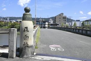 正面橋の写真素材 [FYI04937639]