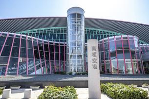 高松空港(正面)の写真素材 [FYI04938671]