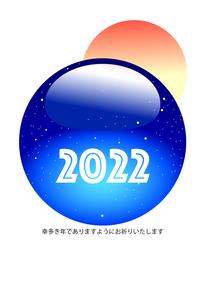 2022年年賀はがきテンプレート,宇宙空間と日の出のイラスト素材 [FYI04939928]