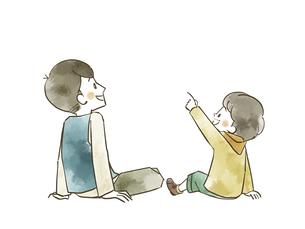 上を見上げている父と息子のイラスト素材 [FYI04940418]