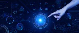 テクノロジーとインターフェースのホログラムの地球のイラストと指をさすビジネスマンの指のイラスト素材 [FYI04940912]
