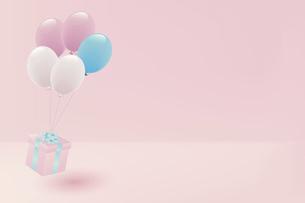 パステルカラーの風船とプレゼントボックスのイラスト素材 [FYI04941243]