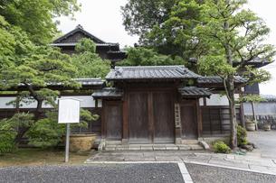 諏訪神社斎館諏訪荘の写真素材 [FYI04942532]