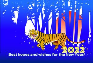 2022年年賀状テンプレート,虎と森の日の出のイラスト素材 [FYI04944144]