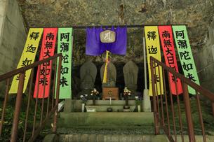黒部峡谷 鐘釣三尊像 富山県の写真素材 [FYI04944598]