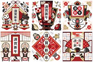 祝賀イラスト年賀デザイン縁起物和風正方形6点セット謹賀新年のイラスト素材 [FYI04946319]