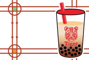 虎の顔が描かれたカップのタピオカドリンクのイラスト【年賀状テンプレート】のイラスト素材 [FYI04947297]