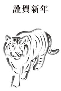 虎の年賀状のイラスト素材 [FYI04950027]