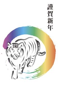 虎の年賀状のイラスト素材 [FYI04950030]