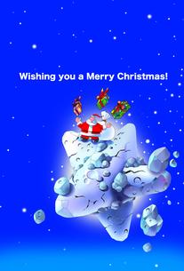 星空のサンタクロースのクリスマスカードのイラスト素材 [FYI04950098]