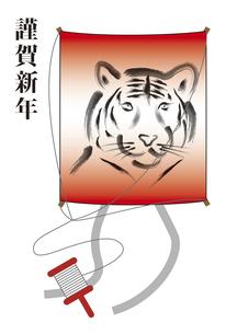 虎の凧の年賀状のイラスト素材 [FYI04950619]