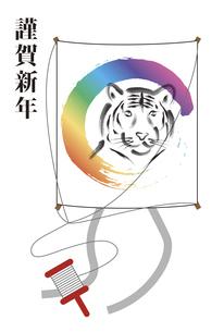 虎の凧の年賀状のイラスト素材 [FYI04950621]