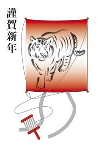 虎の凧の年賀状のイラスト素材 [FYI04950630]