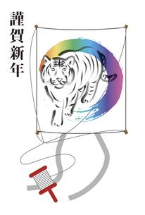 虎の凧の年賀状のイラスト素材 [FYI04950634]