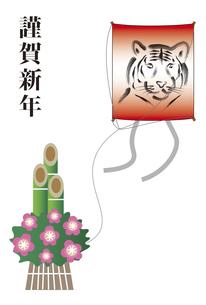 虎の凧と門松の年賀状のイラスト素材 [FYI04950635]